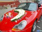 幸福起点婚庆全市最低价1288元起,质量确保,婚车160元