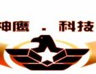 神鹰西虹市QQ附近人采集-神鹰营销战货源网