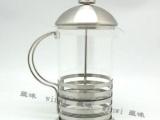 不锈钢冲茶器/法压壶/法式过滤壶HT02