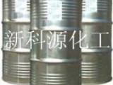 异佛尔酮--783 慢水干 IP原装进口 厂家直销