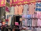中华市场四区柜台门面两间 商业街卖场 20平米