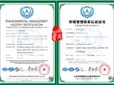 东营ISO9001认证