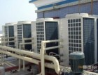 杭州废旧物资回收,杭州空调回收,杭州二手设备回收