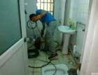 龙江镇疏通马桶厨房下水道疏通淋浴房管道维修