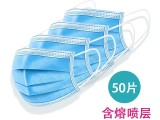 青岛口罩厂家就选OMC威立厂家直销现货现发