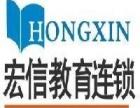 学好电脑基础知识很重要来宏信教育陈江校区