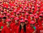 供应涪陵政府志愿者服装,涪陵志愿者马甲帽子免费印字