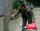 安装马桶。疏通维修管道。疏通下水井