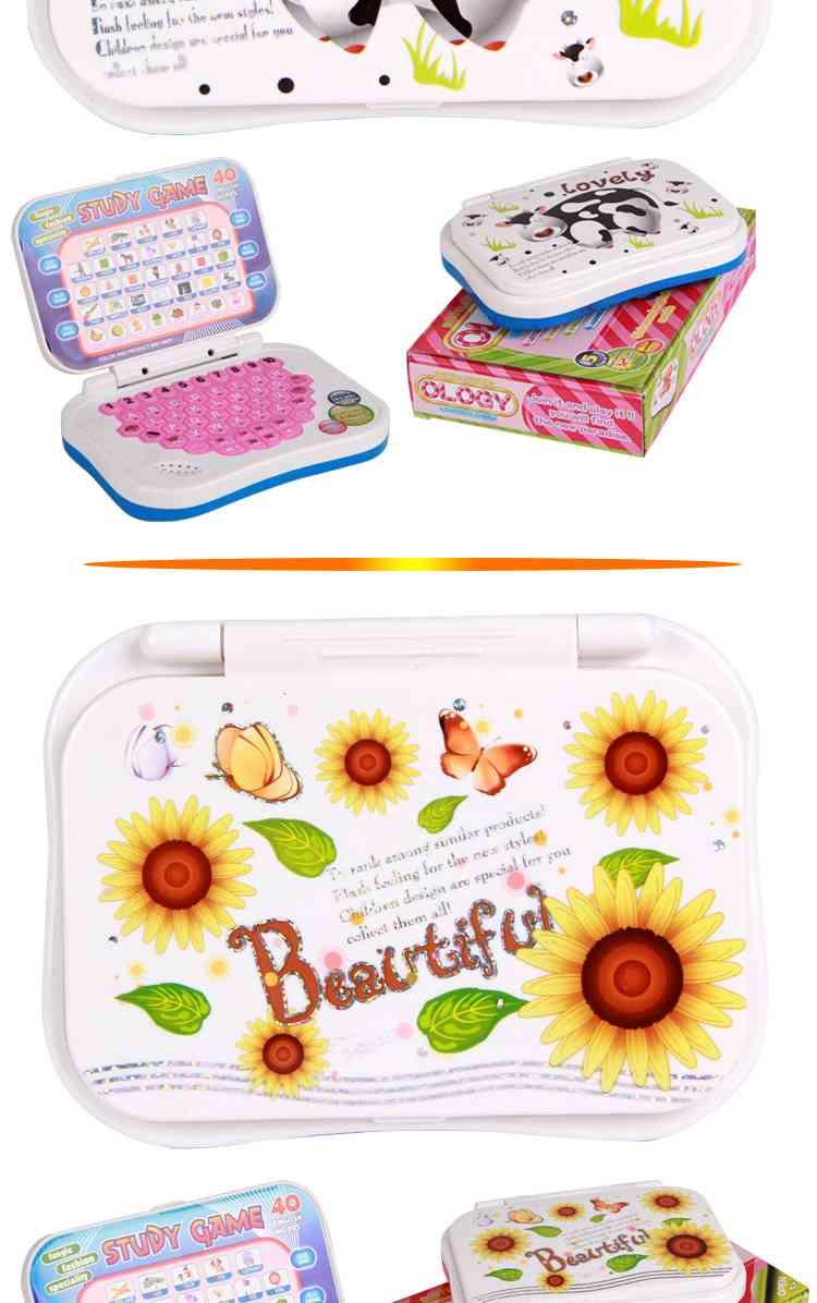 977中英文学习机 卡通折叠多功能迷你儿童早教机 益智玩具批发 26