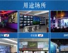 贵州厂家直销液晶拼接屏、大屏显示,全国免费安装