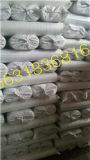 热销供应 外墙防裂玻璃纤维网格布 自粘优质网格布