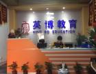 武汉艺术生文化课/英博教育教学方法和教学理念