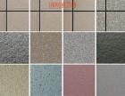 中国梦信赖的新疆真石漆厂家直销分析影响真石漆价格因素色泽持久