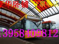 从~乐清到铜川客车 卧铺 汽车(15825669926)