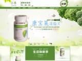 美国康宝莱哪里有代购康美莱香港代购淘宝链接康美莱营养食品