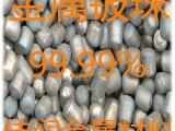 金属铍珠、铍粒、铍球、铍块、铍粉末 99.99%