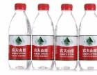 农夫山泉瓶装水,支装水,小瓶水,农夫山泉定制水厂家