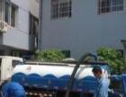 巨鹿县专业市政管道清淤、高压清洗管道、抽粪化粪池清