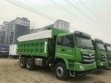 北京市拉渣土拉垃圾建筑垃圾清運拆除渣土運輸