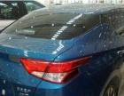 日产 新蓝鸟 2016款 1.6 自动 智酷版准新车 颜值高 车