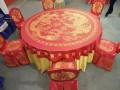 中餐台布定制婚宴红桌布台布绣花台布酒店结婚宴席龙凤红色台布