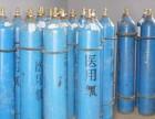 广州南沙氧气乙炔厂家 南沙氧气乙炔价格优惠电话