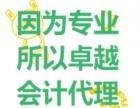 潍坊司工商注册(全潍坊)