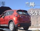 兰州到拉萨再回重庆选哪家私家车托运公司好?背车车