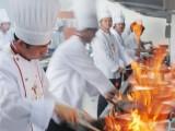 武汉好的厨师培训学校