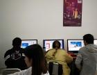 华阳附近:较好的办公PS CDR CAD 3D培训到五月花学