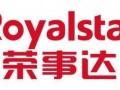沙县荣事达洗衣机总部授权维修咨询电话