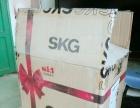 全新SKG婴儿慢速榨汁机