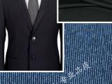 供应精纺毛料 羊毛西装布料面料