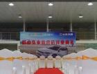 高清喷绘写真舞台背景宣传单横幅竖幅彩旗桁架舞台音响