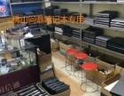 本店出售各品牌笔记本电脑价格实惠