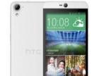 上海黄浦HTC手机维修服务站点