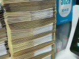 懷化鶴城代辦營業執照 公司注冊 代理記賬一站式服務