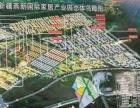 米东区 家居产业园 政府规划工业用地120万平米