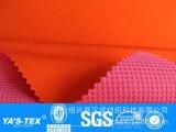 涤纶斜纹弹力四面弹复合网布  冲锋衣软壳用料  防水户外功能面料