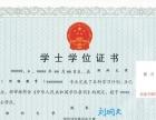郑州大学远程教育学历教育春、秋两季招生 专升本 高起专
