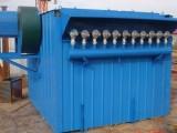 安徽省单机脉冲布袋除尘器厂家公司布袋除尘器价格型号通之宇环保