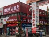 郑州喜德龙汽车导航 360全景行车记录仪 3M太阳膜正品保证