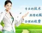 上海市-庞马狄克灶具全国维修(各区)售后服务总部电话