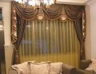 重慶大渡口哪里做窗簾批發在哪里