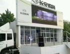 湖北LED广告车、小蓬车、大篷路演车、面向全国租赁