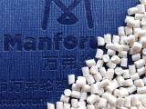 工厂生产直销改性尼龙PA6本白增韧超韧 耐寒抗冲击冰箱电子零件料