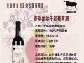 【格鲁吉亚红酒,奎乌丽酿造,世界非物质文化遗产