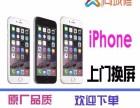 株洲维修苹果6/6s/iPhone7plus手机爆屏修复!