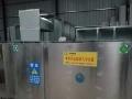 江苏镇江光氧催化废气处理设备加盟 环保机械