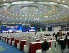 北京通州阳光国际会议中心可接待大型年会培训会议